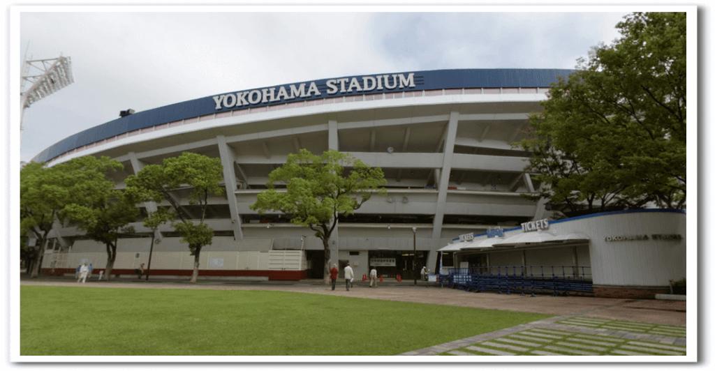 横浜スタジアム増築・改修工事