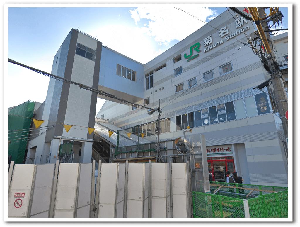 菊名駅西口自由通路