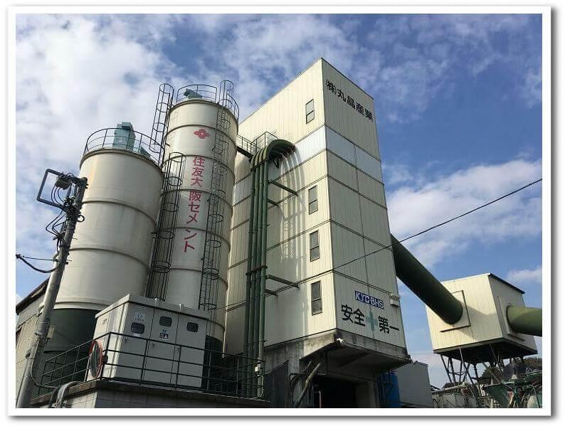 丸晶産業の工場外観2