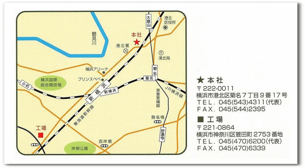 丸晶産業の本社・工場 詳細地図